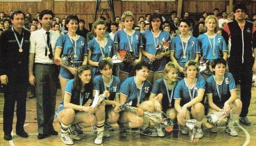 Basketbalový titul PF Slávai Banská Bystrica 1989/1990